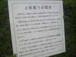 2011100913260001.jpg